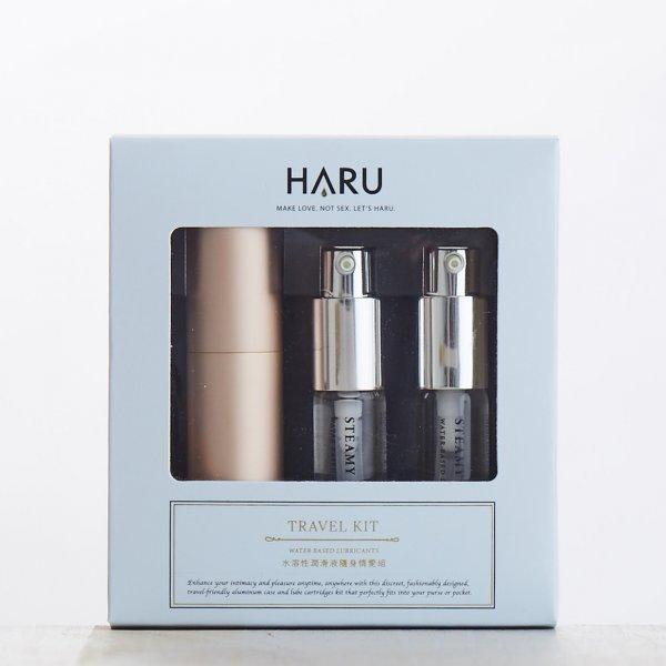 haru潤滑液情愛組