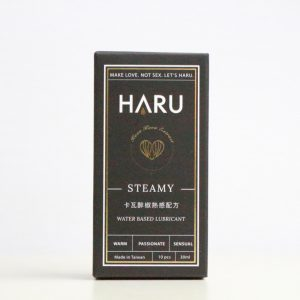 haru pocket熱感潤滑液隨身片