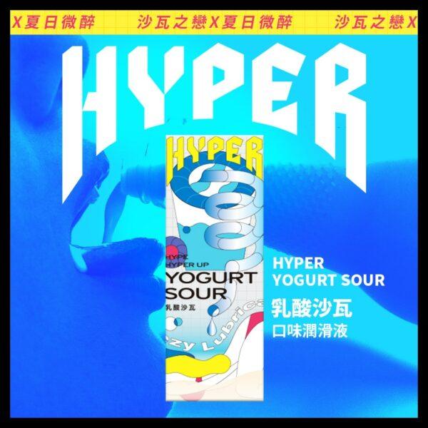 HYPER-Yogurt-Sour-Flavor-50ml