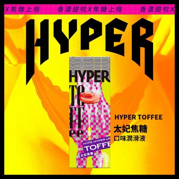 HYPER-Toffee-Flavor-50ml