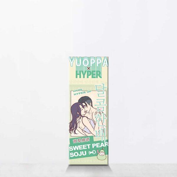 HYPER X YUOPPA 2021年限量發行甜梨燒酒口味潤滑液 2